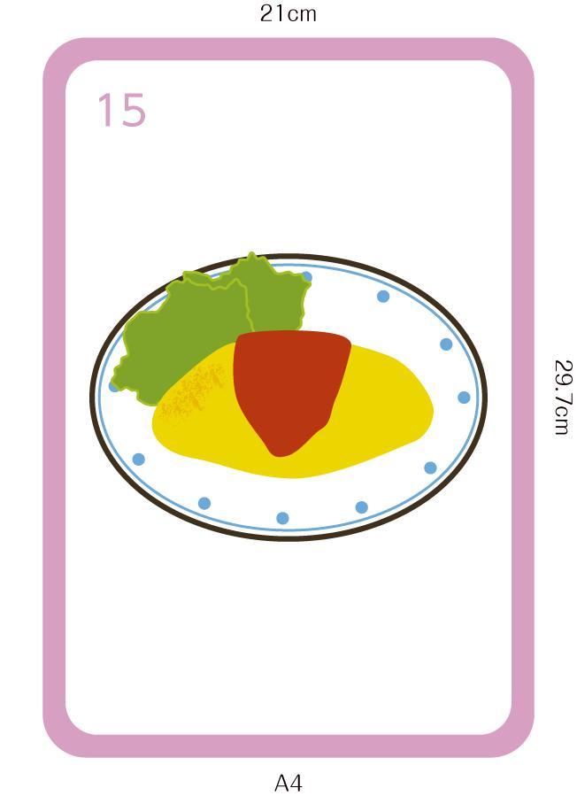 フォニックスフラッシュカード