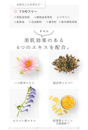 【新商品】Resetica(リセチカ)モイストベールウォータージェルツボクサシカケア敏感肌の方にも