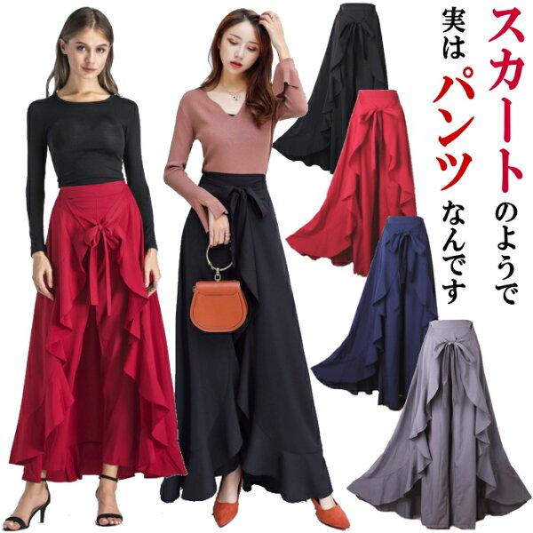 スタイルアップ視線を騙す変形スカートパンツ大きいサイズスカート風パンツ巻きスカートラップスカート風ワイドパンツレイヤードスカンツ