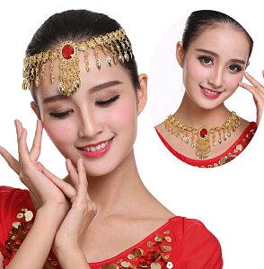 ネックレス アクセサリー 大きいジュエリービーズがひかる!ヘッドアクセサリー ベリーダンス衣装 ダンス アラビアン インド エジプト コスプレ ジャスミン カチューシャ ベリーダンス 衣装 ステージ衣装 コイン ミカドレスcr200-m