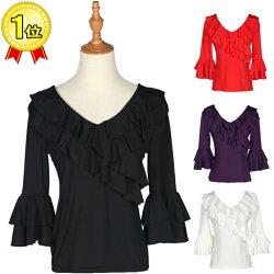 フラメンコ衣装トップス衿斜め2段フリル9色