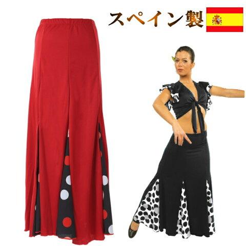 フラメンコ 衣装 スカート ダンス衣装 M-XLサイズ スペイン製 フラメンコ衣装 社交ダンス ベリーダンス コーラス ステージ衣装 モダン ラテン タンゴ ジャズ 練習着 レッスンウェア フォーマル カラオケ ファルダ レッド×ドットC ミカドレス sfr34-r(531fe)skirt88