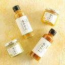 【クーポン利用で20%OFF】塩みかん ドレッシング 4種おまとめセット ギフトセット 愛媛の新しい調味料