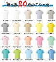 おもしろTシャツ たこ ギフト プレゼント 面白 メンズ 半袖 無地 漢字 雑貨 名言 パロディ 文字 2