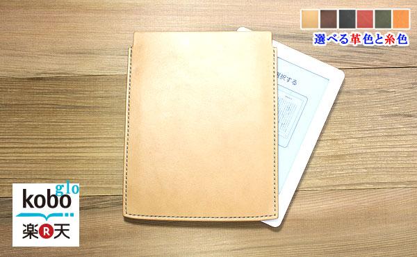 電子書籍リーダーアクセサリー, 電子書籍リーダーケース  ( kobo Nia glo )()