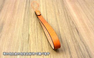ケータイストラッププレーンロング【お好みの革色糸色選べます】