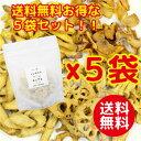 【国産野菜100% /ノンフライスナック】ノンオイルやさいチップス 3...