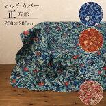 【送料無料!】かわいいパッチワーク調プリント水洗いキルトマルチカバー正方形(200×200cm)