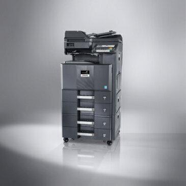 【新品】京セラ デジタルカラー複合機TASKalfa2551ciネットワーク工事込み(各種設定込)機器搬入工事費用込Wi-Fi機またはビジネスフォンプレゼント!工事付