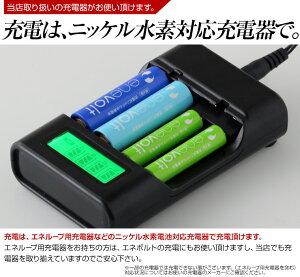 単3形選べる8本セット充電池エネボルトエネロングenevoltenelong大容量2100mAh