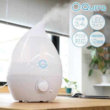 送料無料 3.4L 加湿器 大容量 木造和室約5畳 プレハブ洋室約8畳 Qurra shizuku zz