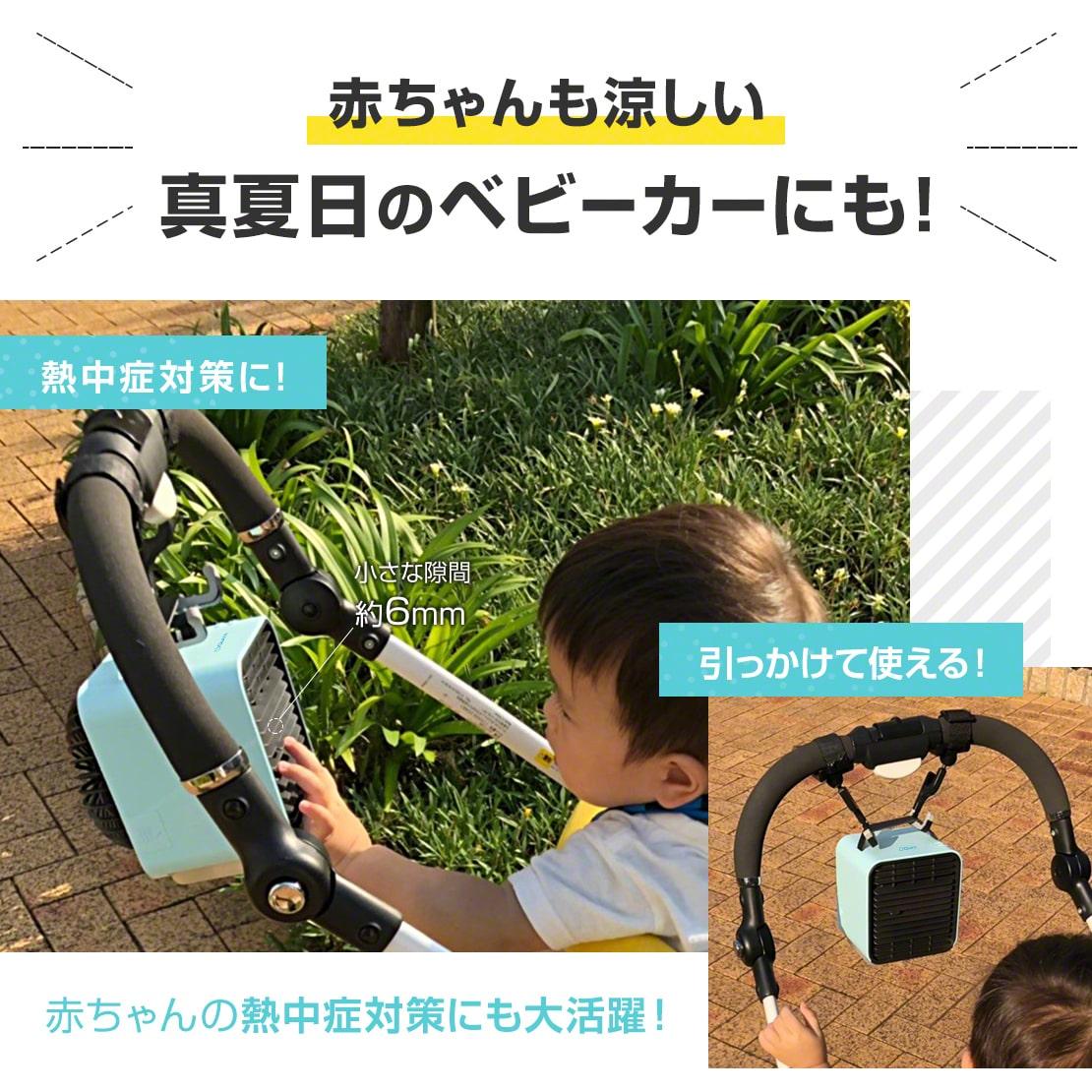冷風機卓上冷風扇小型卓上扇風機静音USB扇風機充電式コードレス氷クーラー冷風冷風扇風機車車内オフィスおしゃれポータブルエアコン保冷剤Qurraクルラ