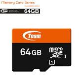 microSD マイクロSDカード 64GB Xtreem SDXC UHS-1 対応 SDアダプタ付 マイクロSD 64g SD3.0 高速 micro SD カード SDカードP06May16