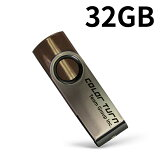 【1年保証付き】 usbメモリ 32GB 送料無料 USB メモリ usbメモリー キャップレス 回転式 小型 TEAM チーム フラッシュメモリ コンパクト フラッシュメモリー USB2.0