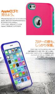 シリコン、ポリカーボネートの2層構造オシャレな高級ケースarareeiPhone6ケースレザーケースアイフォン6アイホン6カバーアラリーおしゃれシンプルiPhoneカバーメ20