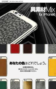 天然牛革とメタルの異素材Mixハンドメイドの高級ケースarareeiPhone6ケースiPhone6Plusケースレザーケースウール羊毛アイフォン6プラスアイホン6カバー本革牛革アラリーおしゃれシンプルiPhoneカバー