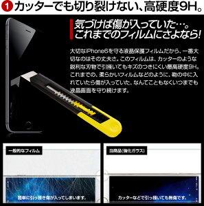 iPhone6専用強化ガラス液晶保護フィルム表面硬度9H0.2mmラウンドエッジ気泡軽減iPhone6フィルムガラスフィルム画面保護フィルム保護シール保護ガラス衝撃メ20