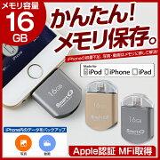 ケーブル コネクタ アイフォン バックアップ パソコン