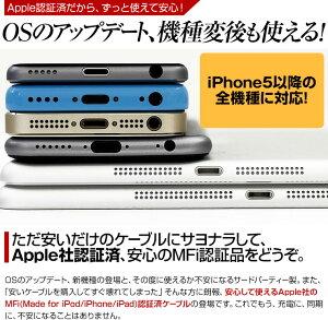 AppleMFi認証巻き取り式Lightningライトニングケーブル