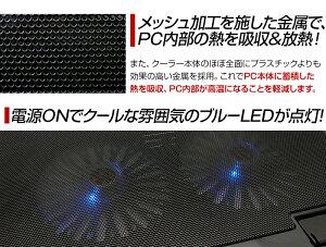 【レビュー記入で送料無料】ノートパソコンクーラー冷却17インチまで対応ノートパソコン冷却ファンノートPCノートPCクーラーPCクーラー冷却マット静音