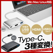 USBType-Cハブ3ポート