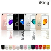 iRingアイリングiPhone5siPhone5cスマホiPadmininexus7タブレットスマホリング落下防止リングスタンド車載ホルダー車載スタンド