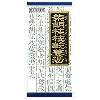 漢方, 第二類医薬品 2453smtb-kw1