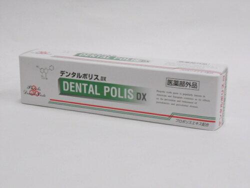 デンタルポリスDX80g×6個送料無料