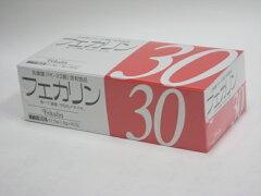 フェカリン30 67.5g (1.5g×45包)フェカリン30 67.5g (1.5g×45包)送料込【smtb-k】【w1】