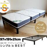 頑丈なシングルベッドすのこベッドベッドフレームのみベッド幅Sサイズ丈夫な【sm】頑丈ダークブラウン鉄ベッド【特選】