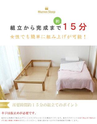 桐すのこベッドシングルベッド高さオーダー可能【スノコが頑丈になりました】【あす楽対応】タモ無垢材F☆☆☆☆北欧アジアンフレームのみ桐すのこデッキ型ベッド【限界価格】シングルベッド