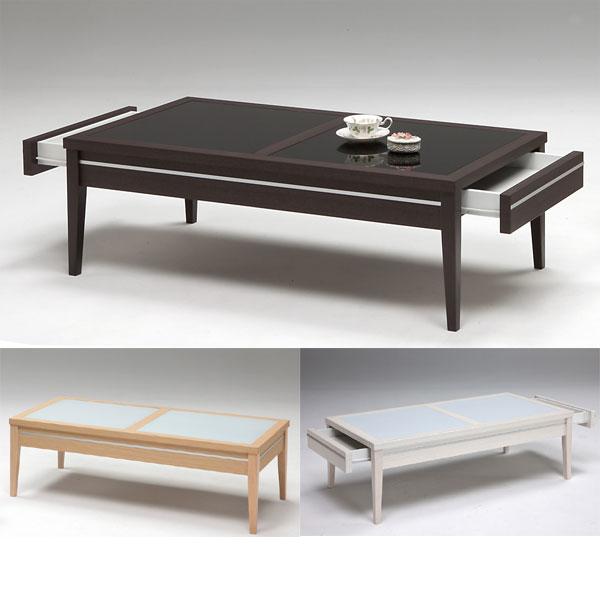 リビングテーブル 引き出し付き ガラステーブル 3カラー センターテーブル 幅120cm 送料無料:クレセント(輸入家具&雑貨)