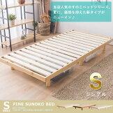 シングルベッドフレームのみナチュアルウォルナットホワイト北欧モダンカントリーデザイン低いベッドすのこベッドシンプル天然木フレーム高さ2段階すのこヘッドレスベッド