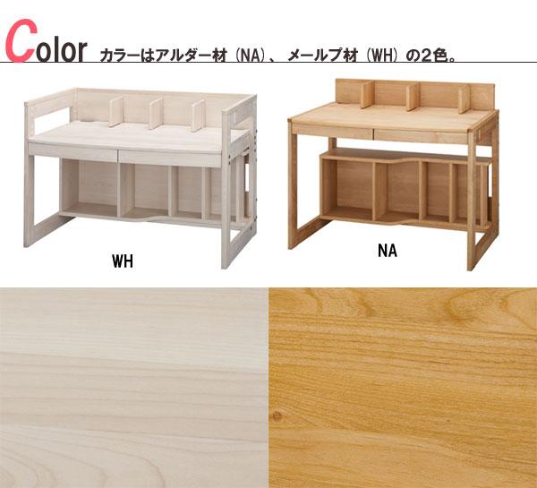 学習チェア ホワイトのみ 日本製 子供椅子 自...の紹介画像3