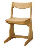 【日本製】木の温もりと環境に優しいチェア♪ 自然塗料 健康家具【送料無料】【学習イス】 学習椅子【PR2】【RW】子ども 椅子 子供椅子  NA 子供チェア 2017