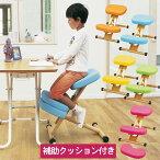 姿勢が良くなるデスクチェア子供から大人まで姿勢が良くなる子供椅子バランスチェア姿勢が良くなる子供椅子バランスチェア