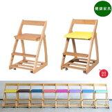 【日本製】【杉工場】木の温もりと環境に優しいチェア♪健康家具自然塗料【学習いす】【レオ】子ども椅子子供椅子オイル塗装