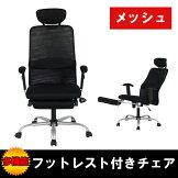 オフィスチェアーレザーリクライニングフットレスト内臓ハイバック多機能パソコンチェアーオフィス椅子チェアエグゼクティブチェアロッキングチェア椅子