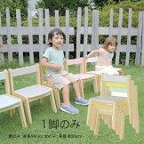 子供椅子学習椅子コンパクトノスタリトルチェア送料無料デスク用[G2]【sm】