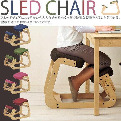 スレッドチェア 子供から大人まで 膝あて高さ調整可 学習チェア 学習椅子 送料無料 子ど...