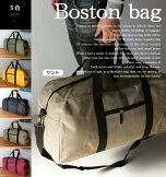 ボストンバッグ大きい鞄りょうこう旅行用旅行カバン旅行バッグ旅行かばん出張用出張鞄出張かばん出張カバンボストンバックミニボストンバッグ小さい1泊2泊シンプル女性男性メンズレディースセンスデザインスタイリッシュかっこいいかわいい人気おすすめオススメ使い易い