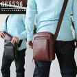 ミニショルダーバッグ 合皮 20cm 斜め掛けバッグ 肩掛けバッグ メンズ 鞄 カバン小さい ミニ mini  【あす楽対応】