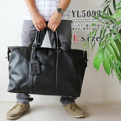 【レビューを書いて特典付き】ボストンバッグ2WAY旅行バッグブラック旅行鞄カバン【PR2】bgm父の日買い替えプレゼントに【HLS_DU】【あす楽対応】