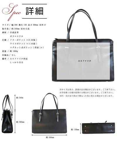 【楽天市場】リクルートバッグ レディースビジネスバッグ 就職 ...