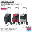 ショッピングカート キャリー 冷温仕様 持ち手4段調節バー 約25リットル/40cmサイズ【PR10】