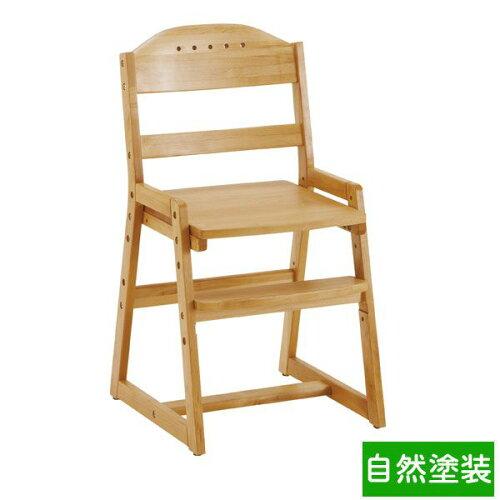 オール無垢材 子供椅子 キッズチェア 自然塗料 3段階可動 子供チェア ダイ...