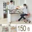 カフェ気分♪間仕切りキッチン カウンターテーブル ホワイト【PR2】fkc0553