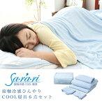 接触冷感素材ひんやり寝具クール寝具布団6点セットシングルサイズ寝装品寝具