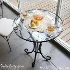 涼しげなアイアンサイドテーブル幅50cm丸型円形ブラックテーブルリビングテーブルカジュアルテーブル北欧スタイリッシュ高級感送料無料花台コンソール