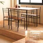ダイニングセット5点<椅子4脚/テーブル1台>ダイニングテーブルセット幅120cm北欧ミッドナイトセンチュリーteko-